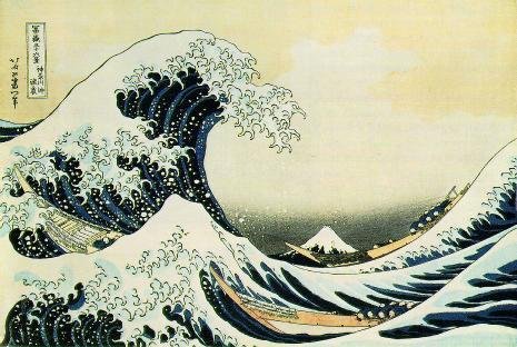 Hokusai -- The Big Wave